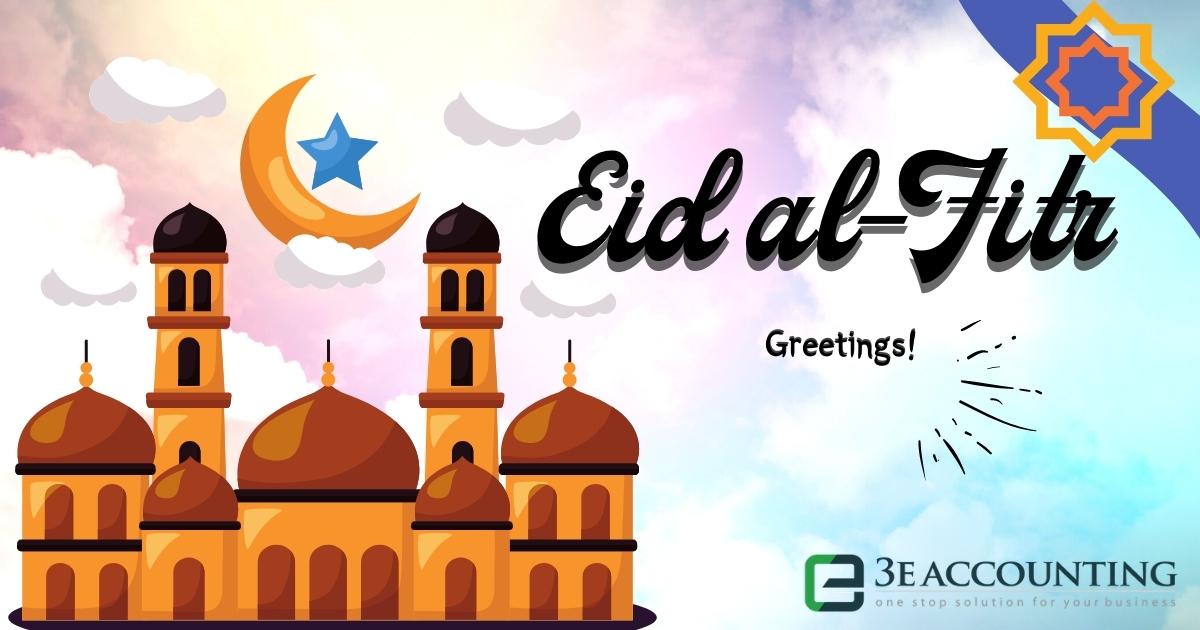 Eid al-Fitr Greetings 2021